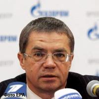 """""""Газпром"""" не будет вести переговоры с Украиной без погашения долга"""