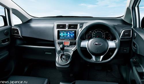 """""""Subaru"""" начала продажи новой модели (фото)"""