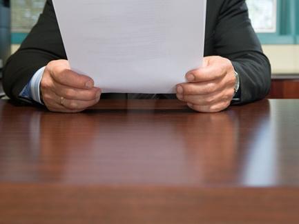 Обновлена форма Уведомления о приглашении налогоплательщика в ГФС
