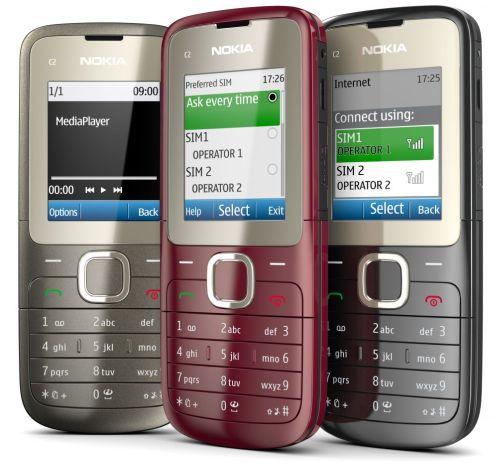 """""""Nokia"""" с двойной SIM-картой появятся в Украине летом (фото)"""