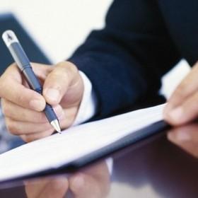 Как внести изменения в трудовую книжку и кадровую документацию в случае изменения Ф.И.О.