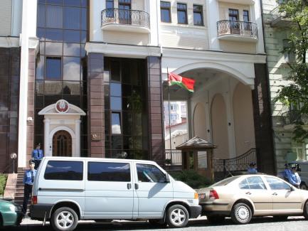 Минюст будет информировать ГФС о недвижимости, принадлежащей юрлицам