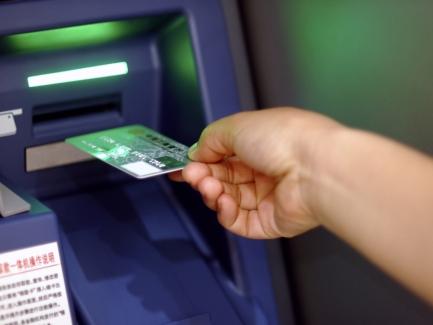 Банковская система постепенно восстанавливает работу после вирусной атаки