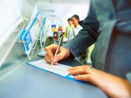 За каждый день просрочки выплат по депозитному договору банк обязан уплатить пеню
