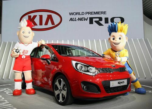 Премьеры Kia во Франкфурте: концепт GT и новый Rio 3-dr