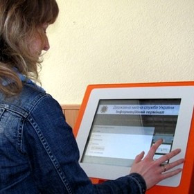 Правительство утвердило требования для РРО в валютообменниках и сети терминалов самообслуживания