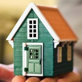 Налогообложение недвижимости в 2016 году: разъяснение Минфина