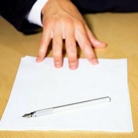 Как подавать антикоррупционную е-декларацию должностному лицу, которое увольняется в начале 2017 года