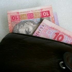 Казначейство задерживает перечисление соцвыплат от соцстраха