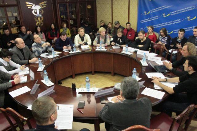 """Что делать с """"дырами"""" в Налоговом кодексе: итоги круглого стола в ТПП Украины"""
