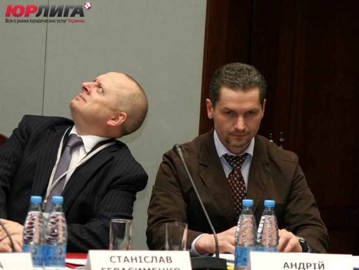 андрей герасименко: