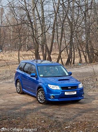 """""""Subaru"""" представил в Украине новый """"Forester"""". Названы цены"""