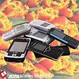 Мобильный для дамы