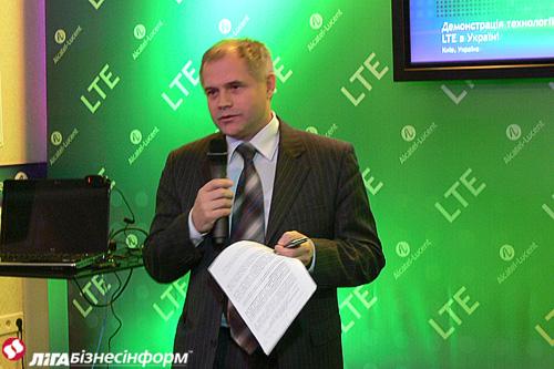 В Киеве тестировали LTE