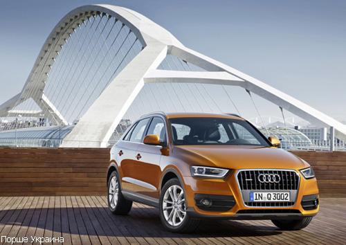 В Украине открыт прием заказов на Audi Q3 (фото)