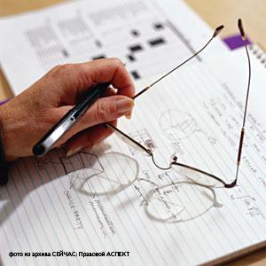Утвержден Порядок проведения инспектирования государственной  Государственная контрольно ревизионная служба в скором времени опробирует новый порядок проведения ревизий