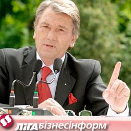 Ющенко уже в этом году нужны 5 млрд.грн. на строительство дорог