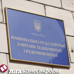 Нацсовет по телерадиовещанию утвердил отставку своего главы