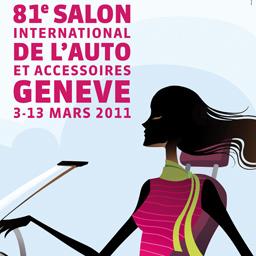 В Женеве стартовал 81-й международный автосалон