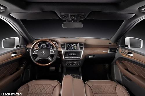Новый Mercedes M-Class презентовали в Штутгарте