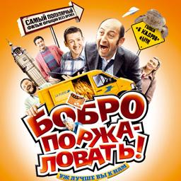 В український кінопрокат вийде мюзикл з Шер і дві комедії