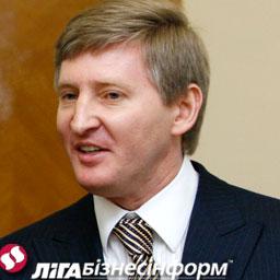 Ахметов нацелился на покупку шахт в России