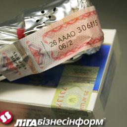 Госбюджет-2010: Акцизные поступления от алкоголя и табака