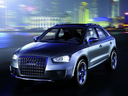 """""""Audi"""" готовит конкурента будущему """"BMW X1"""""""