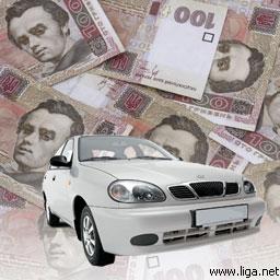 Украинцам готовят льготные автокредиты