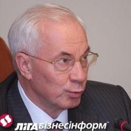 """Азарова радує """"історичний максимум"""" золотовалютних резервів"""