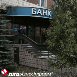 Банкиры надеются на улучшение своих показателей