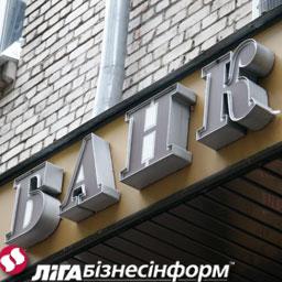 Банки будут отдыхать только 1 января