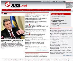 Новые Курсы валют на BIZ.liga.net