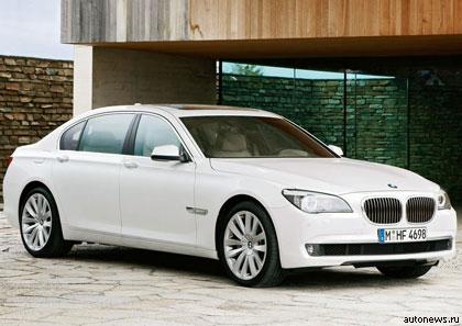 В семействе BMW 7-й серии состоялось пополнение