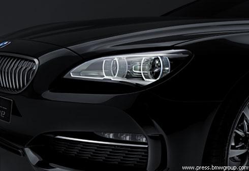 "BMW представил концепт нового купе ""Gran Coupe Design Night"""