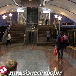 """На столичной ст. метро """"Бориспольская"""" появится еще один выход"""