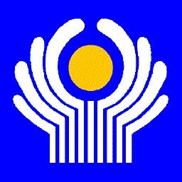 Підписаний договір про зону вільної торгівлі в межах СНД