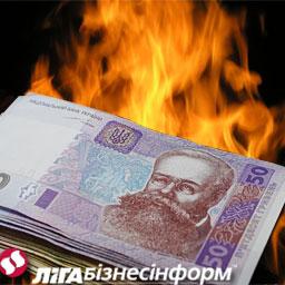 """""""Moody's"""" сохранил негативный прогноз для банковской системы Украины"""