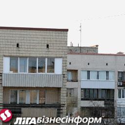 Жилье в Харькове: цены по районам