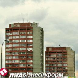 Киевские квартиры растут в цене