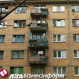 Харьковcкий рынок жилья на время праздников остался без покупателей и продавцов