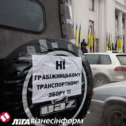 Автомобилисты требуют извинений от Тимошенко