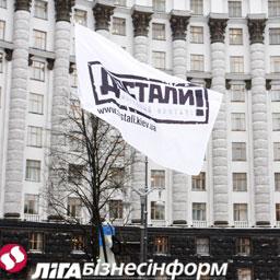 В Украине не утихают протесты автомобилистов