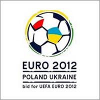 Спорт: Евро-2012: год обещаний и надежд
