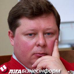 У КПУ хочуть розпустити Львівську облраду