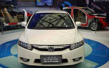 """""""Honda"""" показала в Шанхае модернезированный """"Accord"""" и гибридный """"Civic"""""""