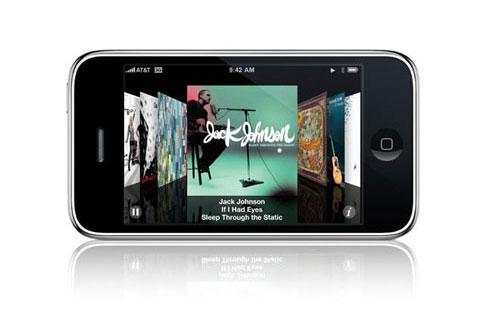 """""""iPhone"""" против G1: битва титанов"""