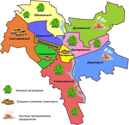 Карта районов Киева по степени загрязненности.