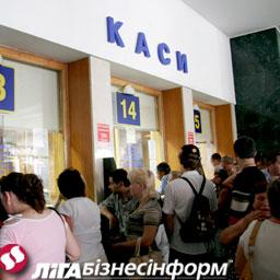 В Кузбасском регионе железной дороги можно купить билеты в кредит.