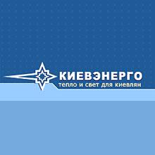 Киевляне смогут обжаловать счета за электроэнергию